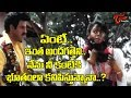 బాలయ్య సౌందర్య భలే కామెడీ…! | Telugu Movie Comedy Scenes Back to Back | NavvulaTV