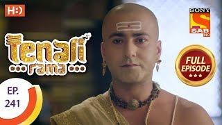 Tenali Rama - Ep 241 - Full Episode - 8th June, 2018