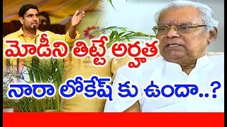 Kota Srinivasa Rao Comments On CM YS Jagan & Chandraba..