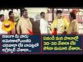 Brahmanandam Best Comedy Scenes   Telugu Movie Comedy Scenes    NavvulaTV
