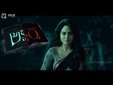 Nandita Swetha #Akshara Movie Teaser