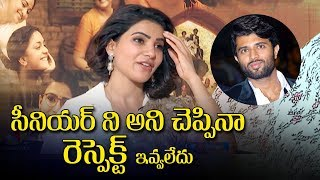 Vijay Devarakonda didn't respect me though I'm senior to him: Samantha | Mahanati