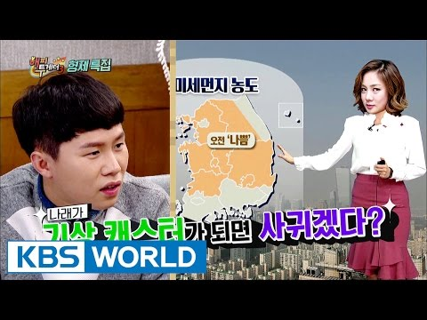 Yang Se-hyung,