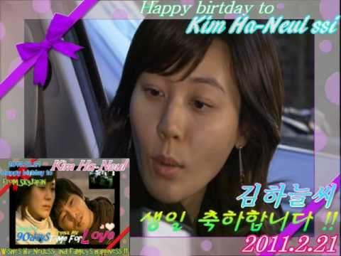 김하늘씨 생일 축하해(2011.02.21)
