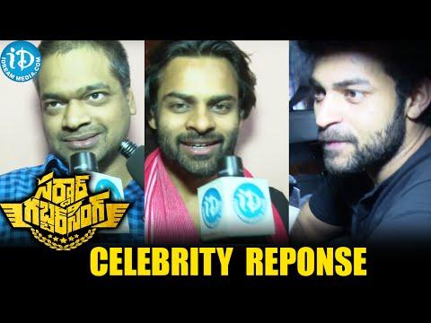 Sardaar Gabbar Singh Celebrity Response/Review || Pawan Kalyan || Kajal Aggarwal || DSP