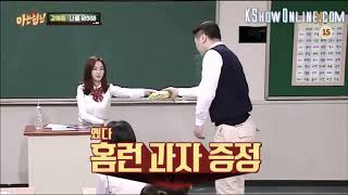 Funny Lee Soo Geun Knowing Brother