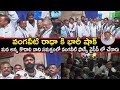 Vangaveeti followers join YSRCP in presence of Kodali Nani in Gudivada