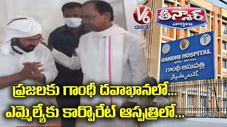 MP Revanth Reddy questions why TRS MLA Yadagiri Reddy not ..