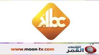 تردد قناة كاي بي سي الخبر KBC Algeria على النايل سات