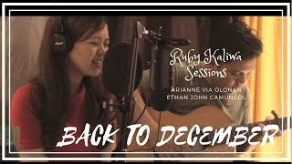 Back To December by Taylor Swift (Cover)
