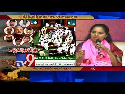 CM KCR plans for TRS MPs over NCM against Modi Govt