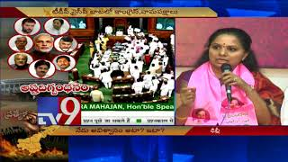 CM KCR plans for TRS MPs over NCM against Modi Govt..