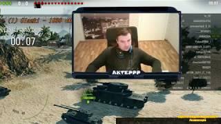 Киберспортсмен против рандомных Ботоводов и ВБР-а