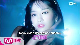 [ENG sub] [아이즈원 축제로 초대합니다~~~♡] KPOP TV Show | M COUNTDOWN 200220 EP.653
