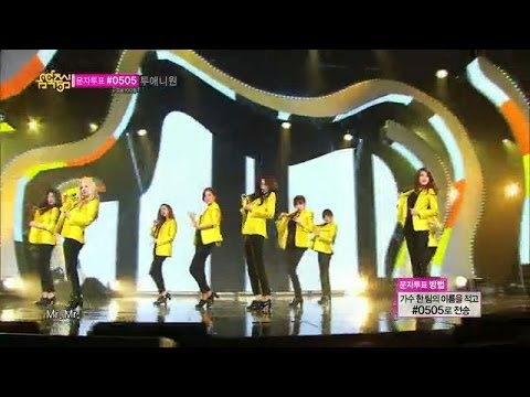 [Yellow] Girls' Generation - Mr.Mr, 소녀시대 - 미스터미스터, 1위, Show Music core 20140322