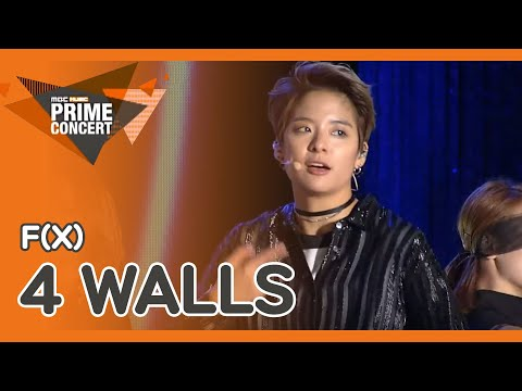 (Prime K-POP Shouting Concert) F(x) - 4 Walls