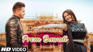 Prem Bawali – Raju Punjabi
