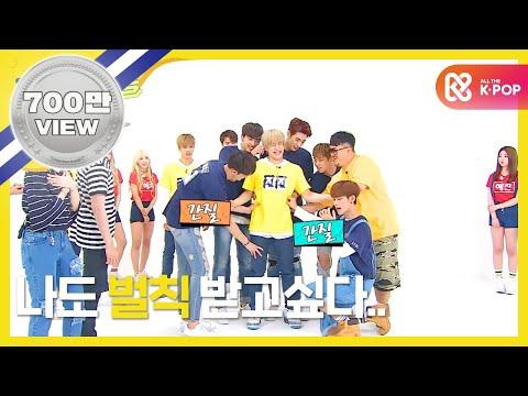 (Weekly Idol EP.256) K-POP Super Rookies Random Play Dance Full.ver
