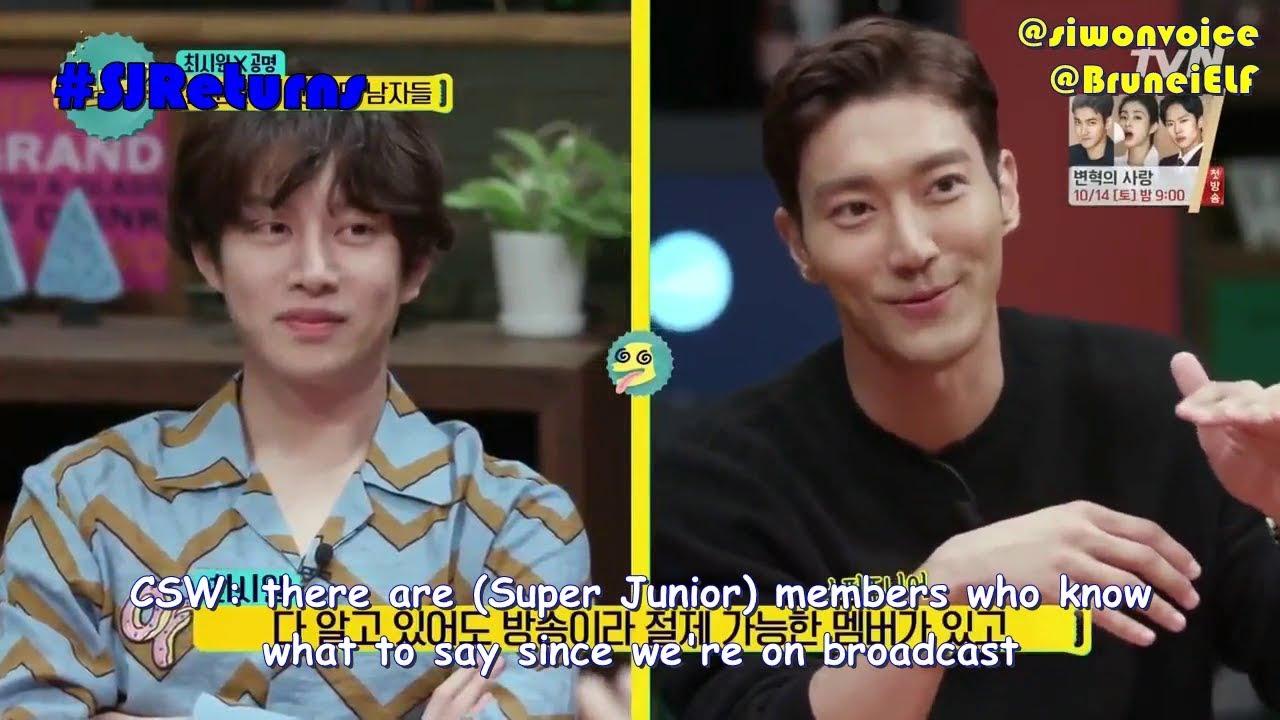 ENGSUB] 171013 tvN Life Bar EP40 cut - Super Junior teamkill