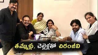 Megastar Chiranjeevi shares photo with his family, goes vi..