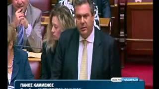 Ο Πάνος Καμμένος στην Βουλή 26 Σεπτεμβίου 2012