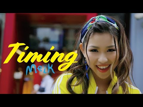 【Music Video】Meik「Timing」with DJ ダイノジ FULL ver. / ブラックビスケッツ cover