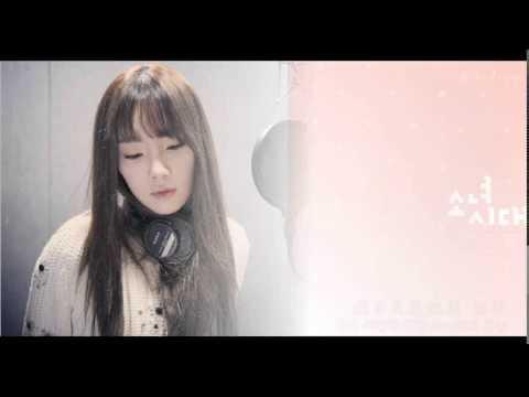 【中韓字幕】金太妍 - 愛那一句話 (사랑 그한마디) 你們被包圍了 OST