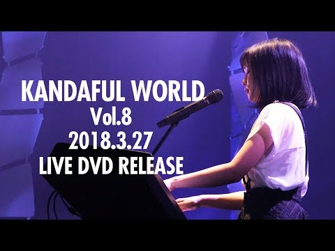 [LIVE MOVIE]神田莉緒香 KANDAFUL WORLD Vol.8
