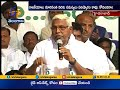 Prof Kodandaram Announces New Political Party