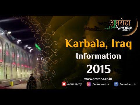 Karbala Juloos 2015