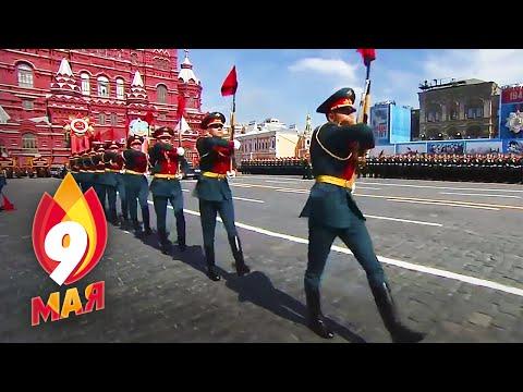 """روسيا تحتفل  بالذكرى الـ71 لعيد النصر على """"هتلر"""""""