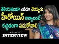 Actress Madhavi Latha about Casting Couch