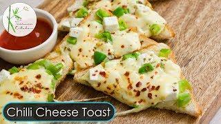 5 Min Paneer Chilli Cheese Toast Recipe | Quick Chilli Cheese Toast Recipe ~ The Terrace Kitchen