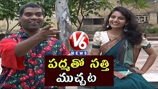 Bithiri Sathi Chit Chat With Mallesham Movie Heroine Anany..