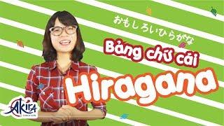 Bảng chữ cái tiếng Nhật Hiragana - Tiếng Nhật cơ bản - Tự học tiếng Nhật - Akira Education