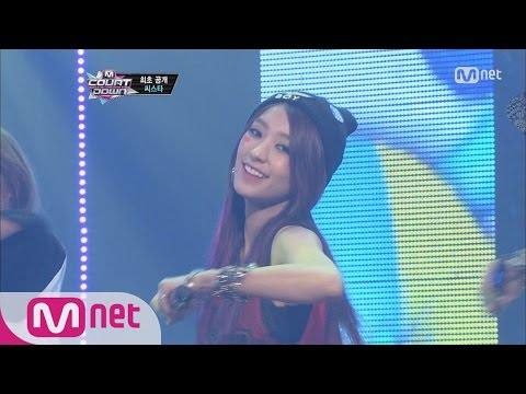 [STAR ZOOM IN] Bora's unique groove, SISTAR 'Hey You' (Preview Entries of 'Hit The Stage')