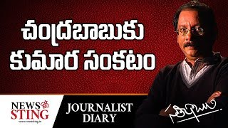 Journalist Diary: Lokesh Oratory skills worry TDP leaders..