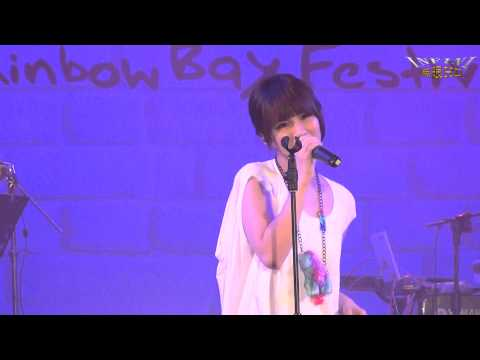 鄧福如2 一點點喜歡(1080p)@2012大彩虹音樂節