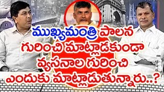Tulasi Reddy Compares PM Modi with Hitler Rule..