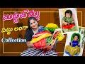 Aira బేబీ కి కొన్న బుజ్జి Dresses | Traditional Outfits for babies | Telugu Vlogs from USA