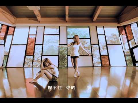 BY2《愛上你》 完整版MV