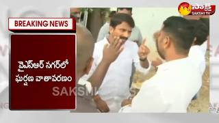 Nandyal by-poll: YSRCP activists stop TDP leaders from dis..