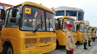 В Омскую область пришли новые школьные автобусы
