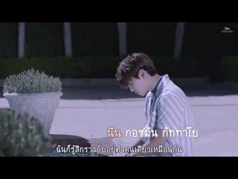 [Karaoke Thaisub] JONGHYUN - Lonely Feat. TAEYEON