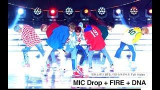 방탄소년단 BTS [4K 직캠]MIC Drop + FIRE + DNA ,대전슈퍼콘서트 풀캠@170924 락뮤직