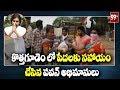 కొత్తగూడెం లో పేదలకు సహాయం చేసిన పవన్ అభిమానులు   Janasena   Pawan Kalyan   COVID-19   99TV Telugu