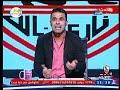 شاهد خالد الغندور يُذكر وفلاش باك والدواعي الأمنية والاهلي ويقصف جبهه شوبير