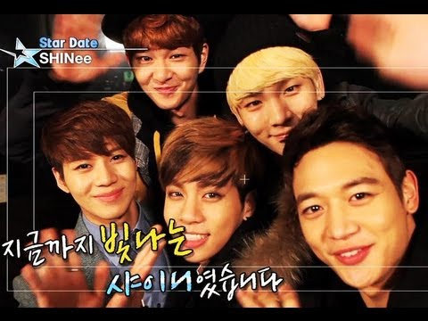 [Star Date] Street Interview with SHINee!