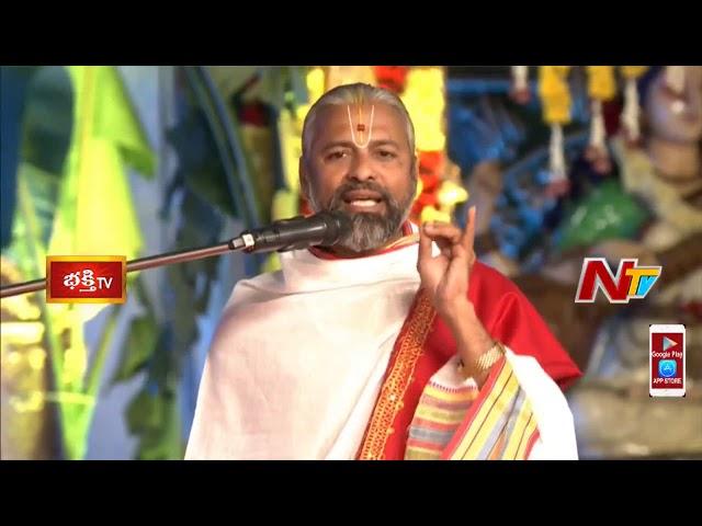 కోటి కుంకుమార్చన విశిష్టత : బ్రహ్మశ్రీ వేదాంతం రాజగోపాల చక్రవర్తి | Koti Deepotsavam | Bhakthi TV