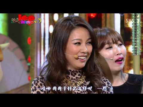 [LEE家]2013SBS《演藝大賞》李孝利&洪鉉姬